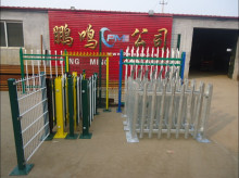 2750mm D & W type palisade security fence