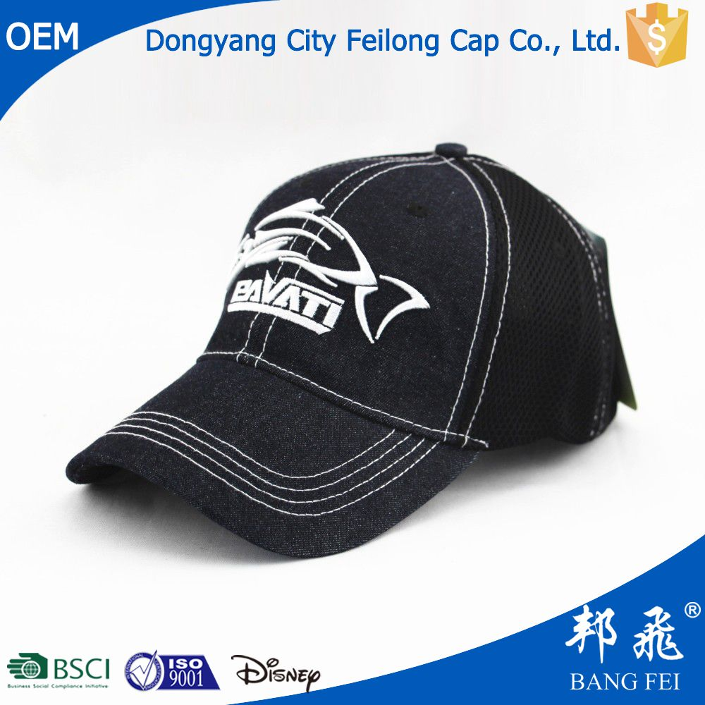 OEM factory direct price Cheap Textile Jeans Closed back Baseball cap