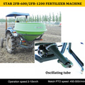 HIGH QUALITY STAR 2FB-600 2FB-1200 FERTILIZER MACHINE