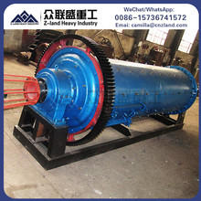 Dry ball mill concrete core electric grinding machine price list