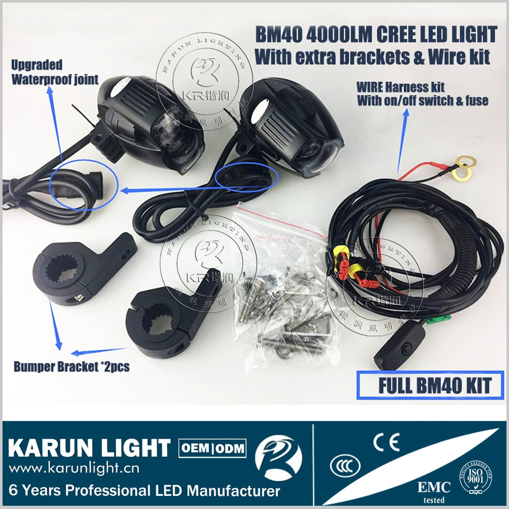 KARUN 2017 New Design 12v KR-BM40 LED headlights 40W 4000LM LED Motorcycle Headlight for BMW R1200GS