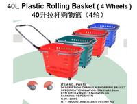 40L Supermarket basket with 4 wheels, rolling basket with 4 wheels