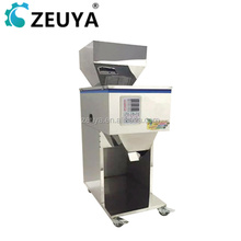 New Design 20-5000G sesame seed filling machines China Manufacturer MG-5000
