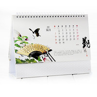 Cheap 2014 desk pad wholesale printing calendars