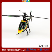 2.4G 4ch rc helicopter upgrade single propeller big 52cm radio control single screw