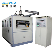 SINOPLAST Disposable Plastic Tea Cup Production Line Making Thermoforming Machine
