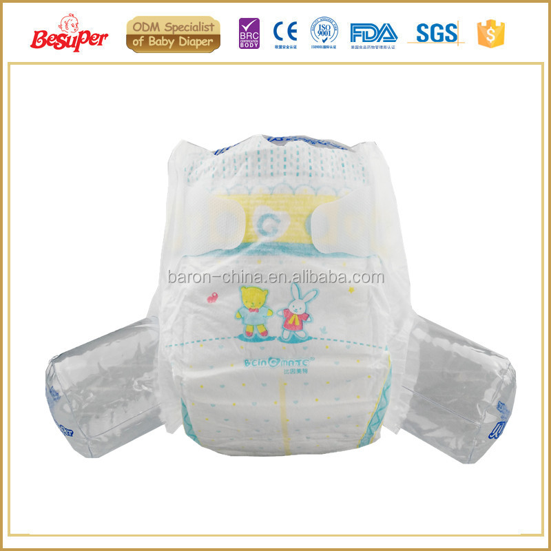 most selling rejected diapers distributors in China