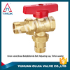 TMOK brass ball valve red plastic handle and ppr thread motorized ball valve and CE approved