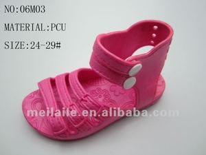 2012 fashion children shoes