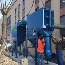 FORST Industrial Pulse Dust Equipment Dust Collector Supplier