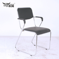 Stackable Side Chair office furniture chair
