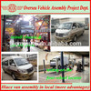 All Wheel Drive 4x4 Mini Van CKD/SKD Assemble Line and Equipment for sale