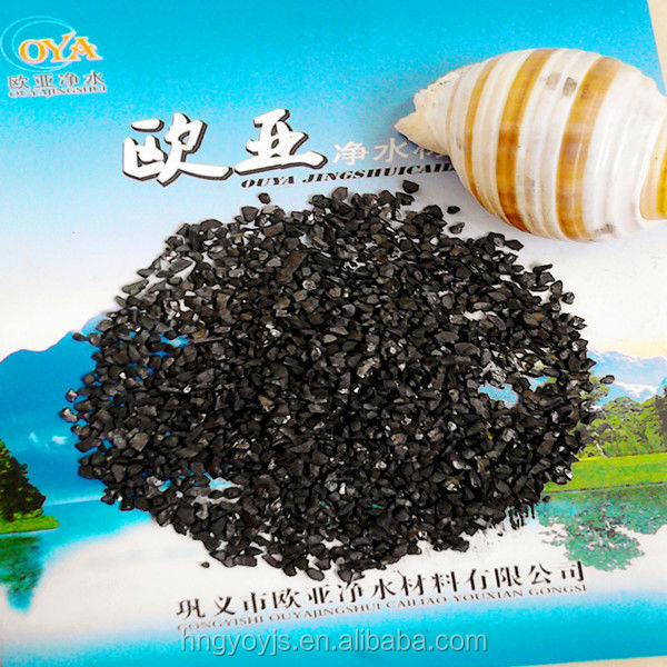 Credible anthracite coal anthracite filter material for wine industry