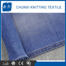 330GSM Indigo Dyed Cotton Denim Fabric Knit French Terry
