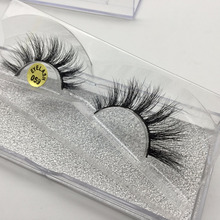 Most natural 3D mink eye lashes