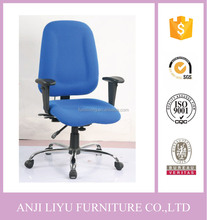 Fabric Low Price Office Visitor Chair Task Mesh Chairs
