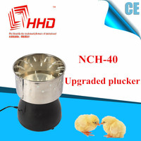 HHD brand NCH-40 best selling products poultry equipment price chicken feather removing machine