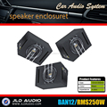 "2016 hot selling 8"" ported subwoofer enclosure speaker box high performance car speaker"