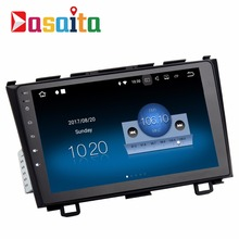 "Dasaita 9"" touch screen size android 7.1 quad core audio radio stereo car dvd player GPS navigation for Honda CRV 2007-2011"