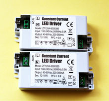 White plastic casing 12-18*1W constant current LED driver 350mA with CE ROHS