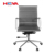 Pu Leather Ergonomic High Back Executive Rotatable Computer Desk Task Office Chair
