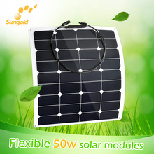 50w flexible solar panel with high efficiency(CE,RoHs,TUV) made in China