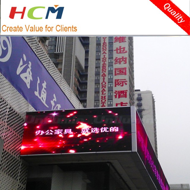 Professional factory P5 Outdoor xxx video 10ft x 12ft led screen
