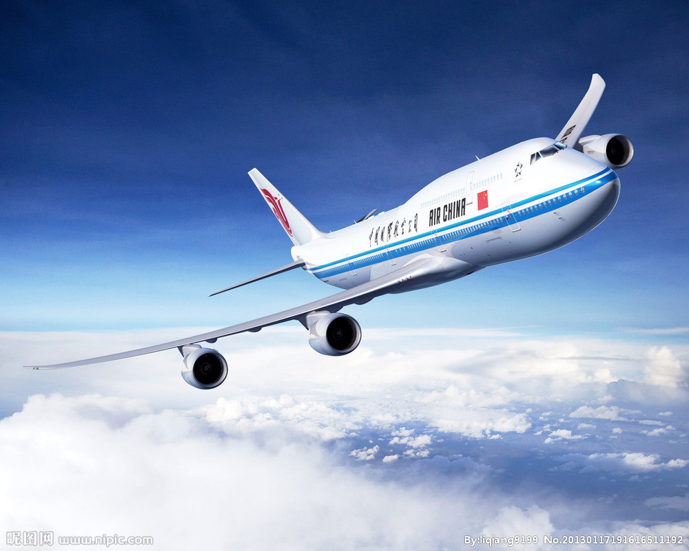 Cheap air cargo from china to Dusseldorf