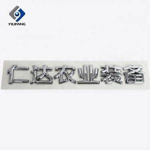 Chrome car badges 3d abs car emblem for car bodys