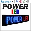 scrolling message led car sign board aliexpress china xxx p6/7/8 strip video display sports stadium perimeter led tv billboards