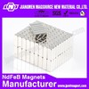 magnet manufacturers china magnet ic materials non magnetic materials n52 ndfeb magnetic cylinder magnet