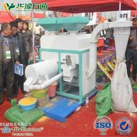 white and yellow corn grits machine for sale
