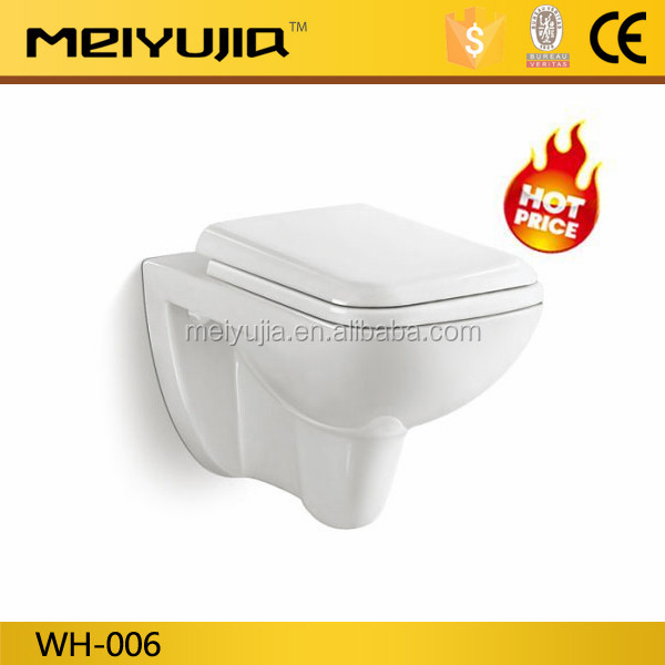 Meiyujia sanitary ware washdown wall hung toilet bowl