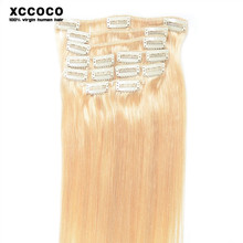 Hot Selling Silky Straight Blonde Brazilian Hair Weave, Blonde Brazilian Hair Color, Blonde Brazilian Hair Weft
