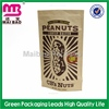 100% pure virgin raw material valve bag kraft paper bag