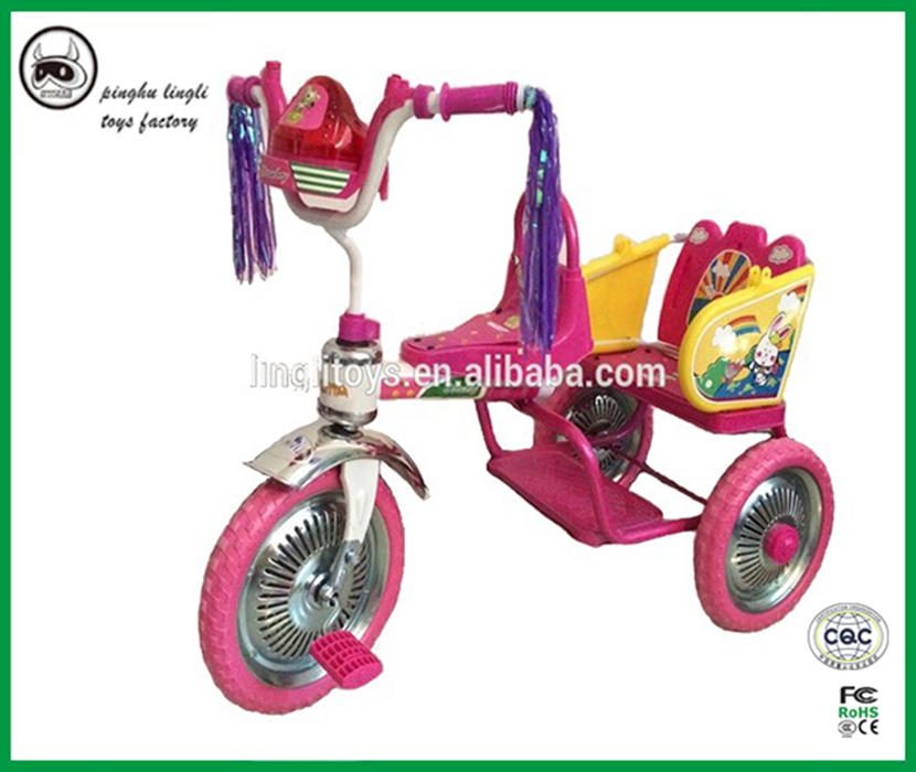 LL108UM Pinghu Lingli 3 wheels two seats baby tricycle, ride on toys car hot sale trike