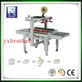 Semi-automatic carton tape sealing machine carton sealer