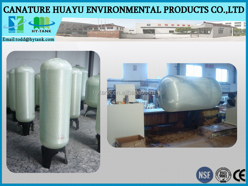 Canature Huayu CE NSF listed fiber glass activated carbon filter tank