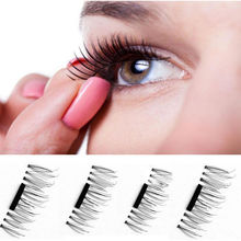 3D Magnetic false eyelashes factory wholesale discount cheap price