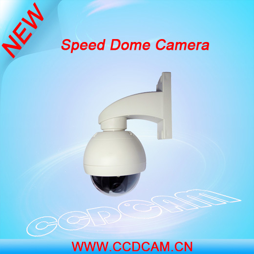 3X zoom 4 inch mini PTZ camera outdoor use 420tvl/520tvl middle speed dome security camera