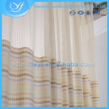 Best Manufacturers In China Luxurious Finished Curtain