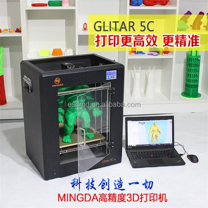 3D printer plug and play, PLA 1,75mm, 3D - Drucker, industrial quick prototyping