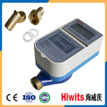 Intelligent Wireless RF Contact Prepaid Brass Water Meter