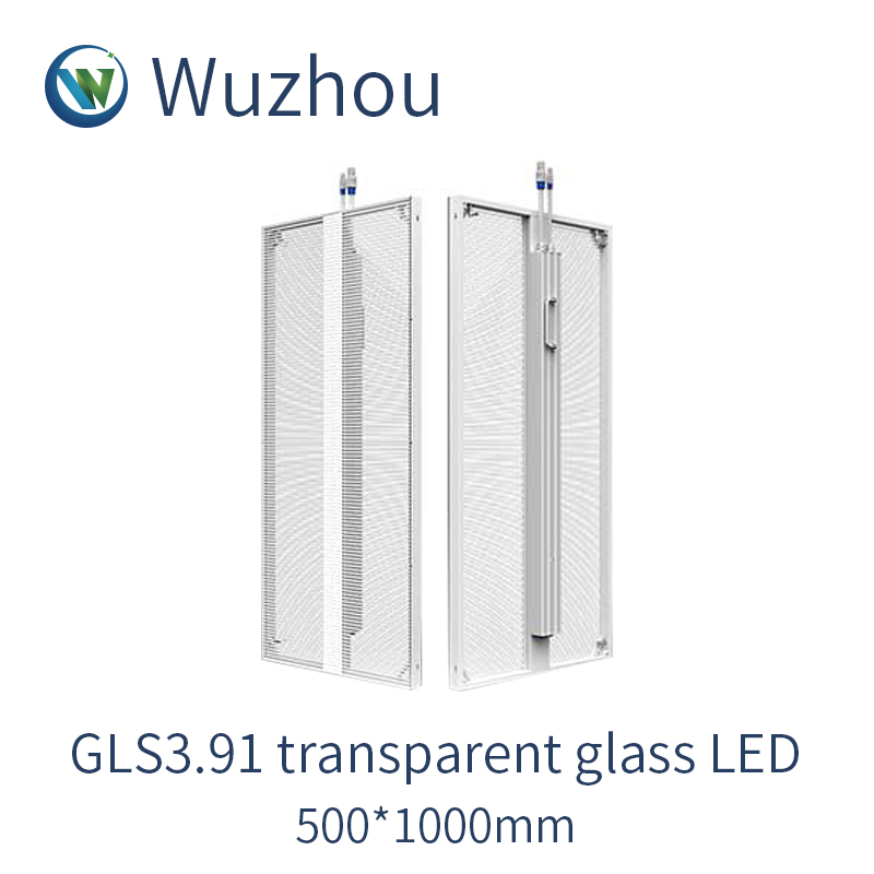GLS3.91 (500x1000mm) transparent glass <strong>LED</strong> full color <strong>display</strong> transparent <strong>led</strong> screen transparent <strong>led</strong> <strong>display</strong> rental <strong>led</strong> <strong>display</strong>