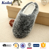 Soft Lady Rubber Plush Slipper