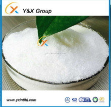Competitive price polyacrylamide sodium acrylate 2016
