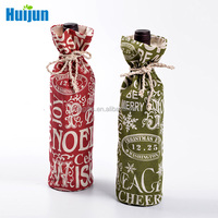 Eco-friendly customized cotton Christmas drawstring gift bags for wine