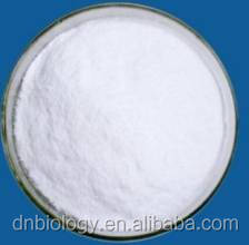 High purity bulk powder L-arginine