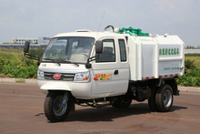 Chinese tricycle and 3 wheel tricycle as well from Wuzheng(WAW) for garbage purpose