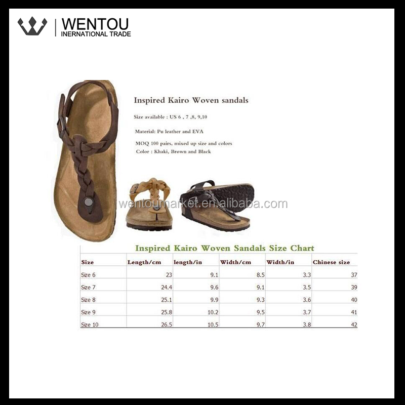 Personalized Inspired Kairo Woven Sandals